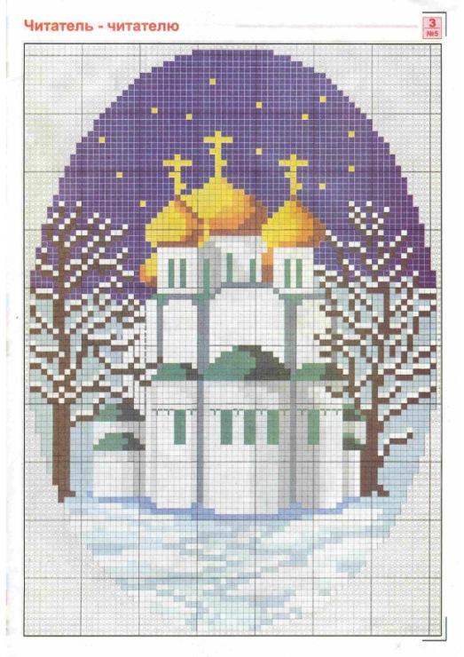 Вышивка крестом схемы церковь