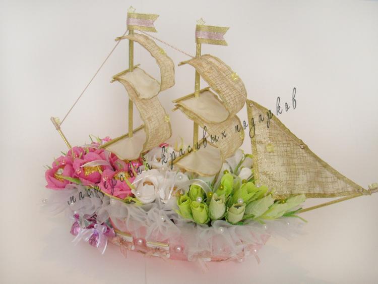 Сделать корабль из цветов 129
