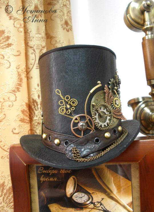 Шляпы стимпанк своими руками