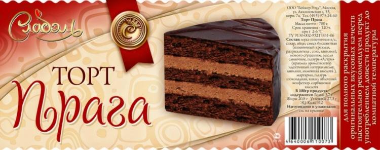 Фото этикеток на торты