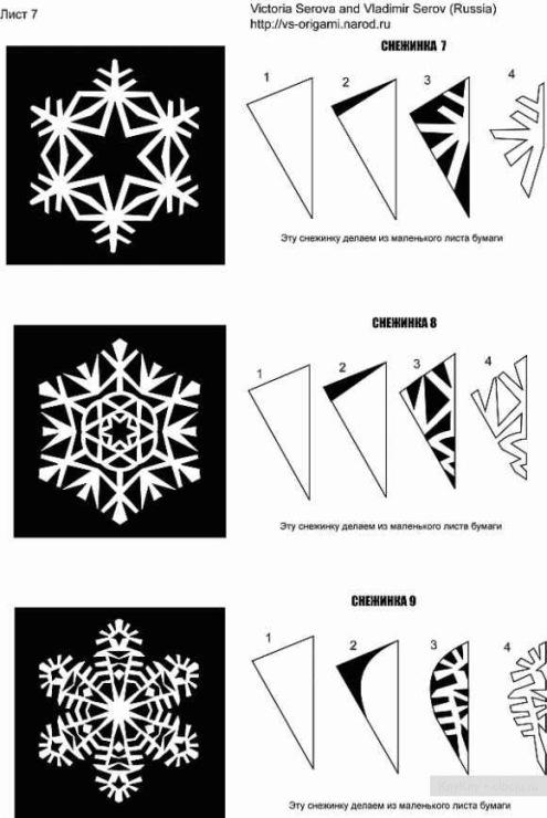 Как сделать новогодние снежинку своими руками