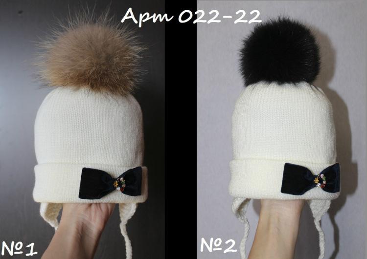 Как самому сделать шапку с меховым помпоном - Gerontexpert.ru