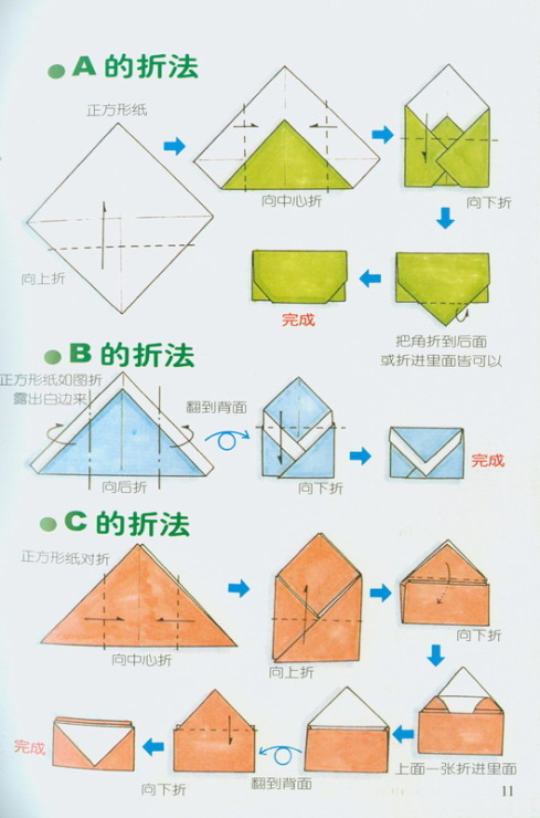 Как сделать конверт а4 своими руками