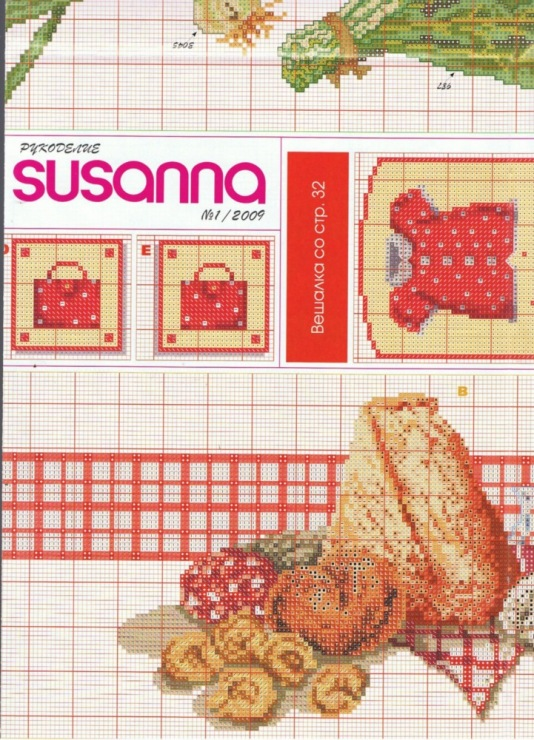 Схемы вышивок журнал сюзанна 25