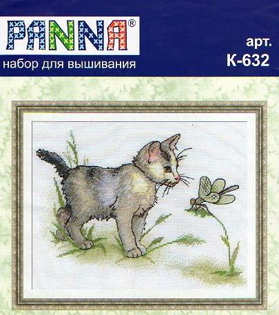Котенок и стрекоза - Схема для вышивания крестиком