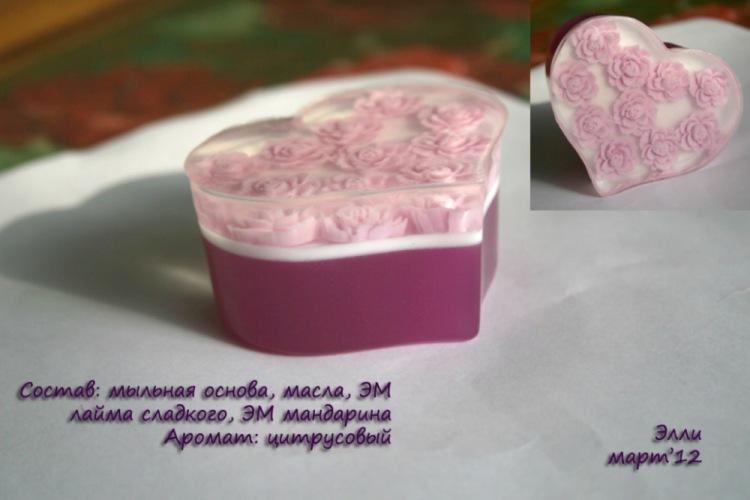 Мыло с глицерином своими руками из мыльной основы