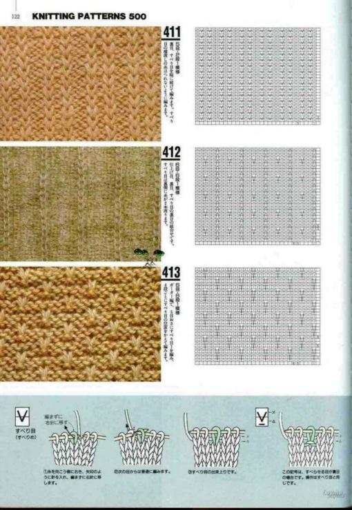 Knitting patterns узоры схемы для вязания спицами