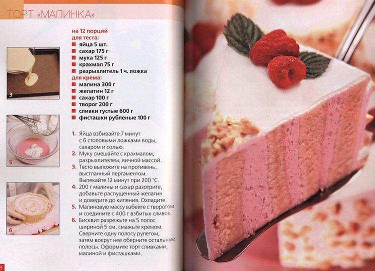 Пп торты рецепты в домашних