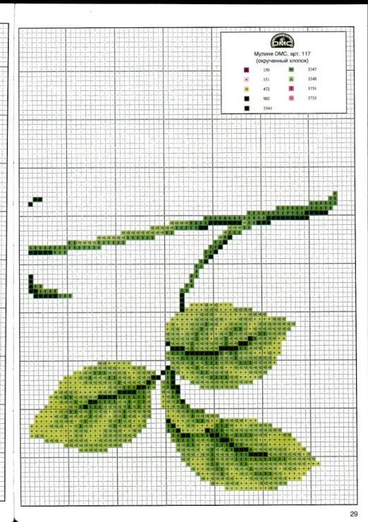 Вышивка крестом листья 19