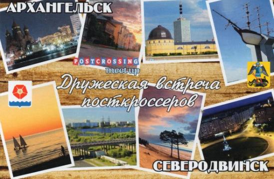 http://data18.i.gallery.ru/albums/gallery/358560-f49b0-107553765-m549x500-u7a268.jpg