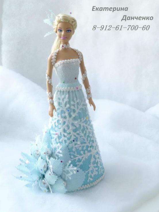 Кукла снегурочка из бумаги