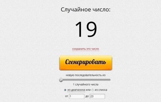 http://data18.i.gallery.ru/albums/gallery/77462-6395b-71387975-m549x500-u1a5a6.jpg