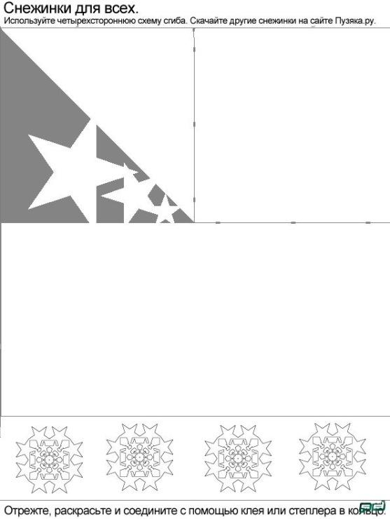 Схемы снежинок из бумаги своими руками распечатать