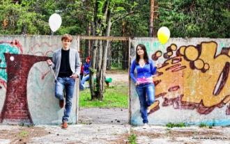 Фотограф Love Story Евгения Зверская - Владимир