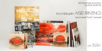 Фотограф предметной съемки Гуля Салахетдинова - Москва